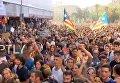 Митинг в Барселоне. Видео