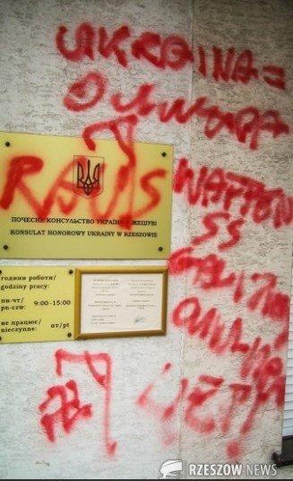 Вандалы разрисовали консульство Украины в Польше