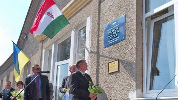 Школа в селе Соломоново Ужгородского района, где сняли венгерские символы