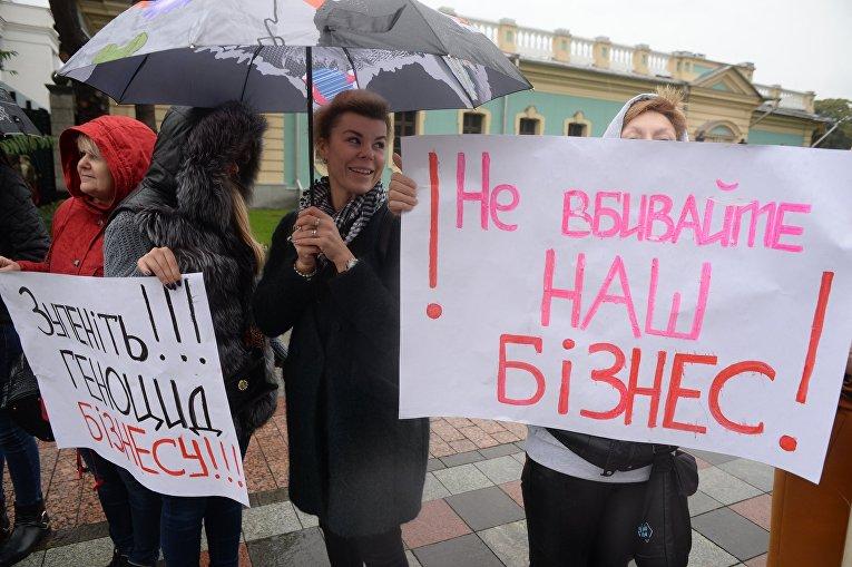 Пикет коммерсантов против давления властей на малый бизнес