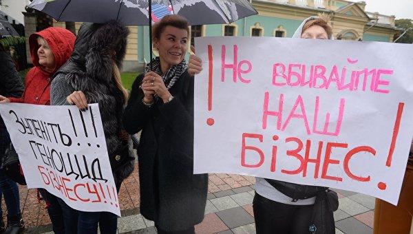 Пикет предпринимателей против давления властей на бизнес Архивное фото
