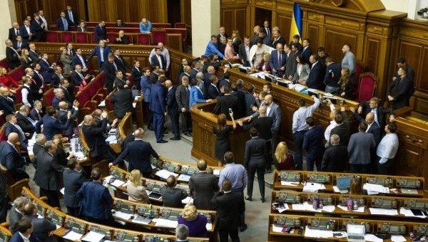 Верховная Рада приняла впервом чтении закон ореинтеграции Донбасса