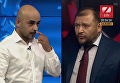 Добкин и Найем устроили скандал в прямом эфире. Видео