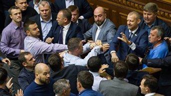 Потасовка между депутатами во время голосования законопроекта о реинтеграции Донбасса