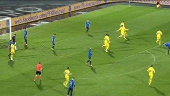 Матч Косово - Украина. Видео