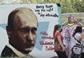 Граффити с изображением Путина в испанской Барселоне, 7 октября 2017