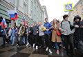 Участники несанкционированной акции протеста идут по улице Малая Дмитровка в Москве, 7 октября 2017