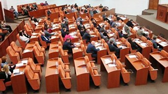 Заседание городского совета Днепра