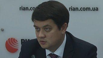 Как ответит РФ на закон о реинтеграции Донбасса — мнение Разумкова. Видео