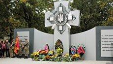 В Днепровской области осквернили памятник погибшим военным в АТО