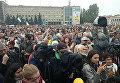 Вече в поддержку Александра Сенкевича, отправленного в отставку с поста мэра Николаева