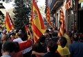 Многотысячный митинг в защиту единства Испании в Барселоне, 8 октября 2017