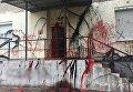 Приемную депутата Рады облили краской в Киеве