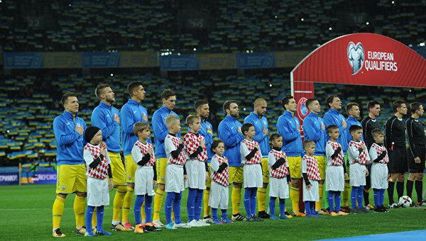 Игроки сборной Украины перед матчем против сборной Хорватии