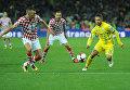 Отборочный матч на ЧМ-2018 по футболу между сборными Украины и Хорватии
