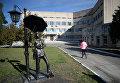 ТМО ПСИХИАТРИЯ на базе Киевской городской клинической психоневрологической больницы №1