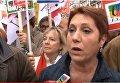 Забастовка госслужащих во Франции