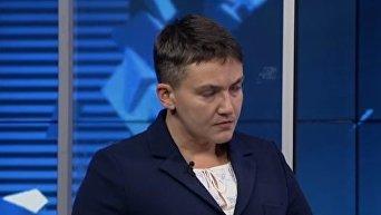 Надежда Савченко и закон о реинтеграции Донбасса. Видео