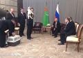 Путину дарят алабая