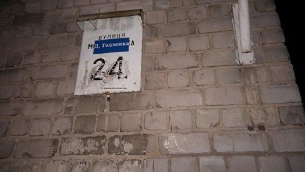 В Киеве мужчина сам переименовал улицу