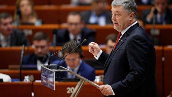 Президент Петр Порошенко в ПАСЕ