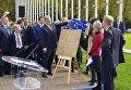Порошенко открыл в Страсбурге Звезду Небесной Сотни