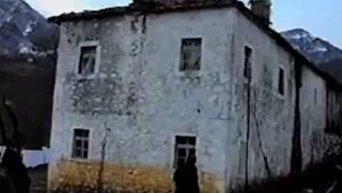 Здание в Косово, где были обнаружены следы черных трансплантологов