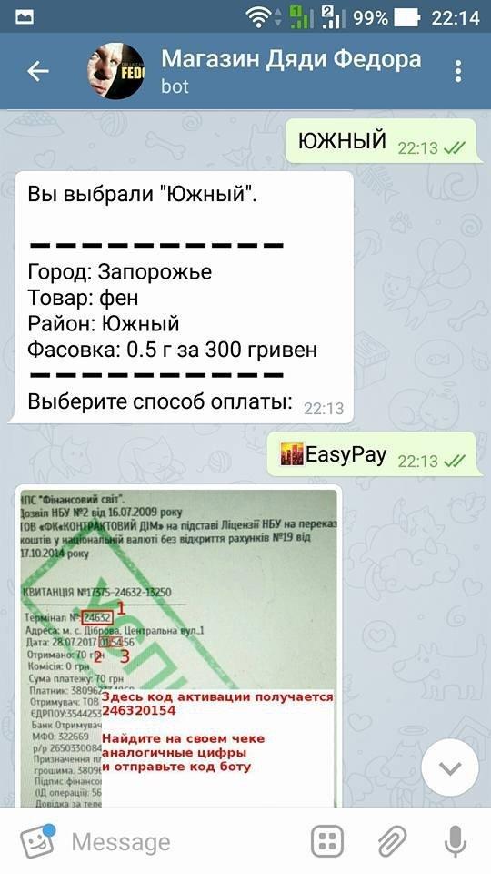 Кокс Цена  Ноябрьск Бутират дешево Магнитогорск