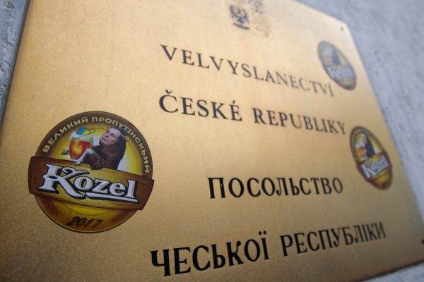 Акция Национальный корпус дарит козла для Президента Чехии под посольством Чехии в Украине