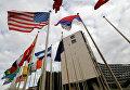 Американский флаг развевается у штаб-квартиры Организации Объединенных Наций по вопросам образования, науки и культуры (ЮНЕСКО) в Париже
