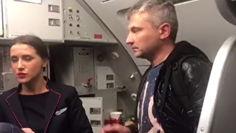Языковой скандал со Скрыпиным. Появились кадры из самолета. Видео