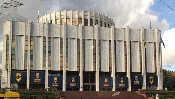 Национальный корпус украсил Украинский дом рунами
