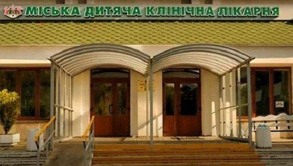 Городская детская больница Львова