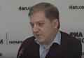 Волошин о резолюции ПАСЕ: Европа сняла табу на критику Киева. Видео
