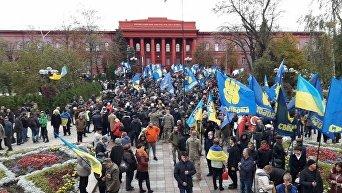 Марш нации