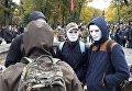 В центре Киева собираются националисты для участия в Марше нации
