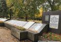 В Харьковской области разбили мемориал советским воинам