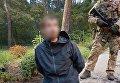 СБУ задержала предполагаемых провокаторов
