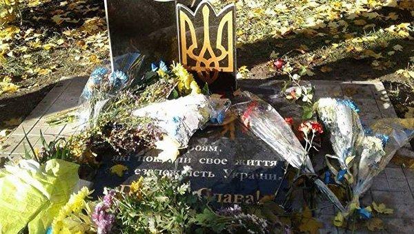 В Донбассе разрушили памятник бойцам АТО
