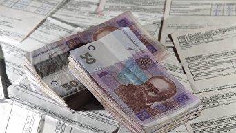Квитанции на оплату жилищно-коммунальных услуг