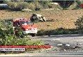 Панамское досье. На месте гибели журналистки Дафни Каруаны Гализии на Мальте