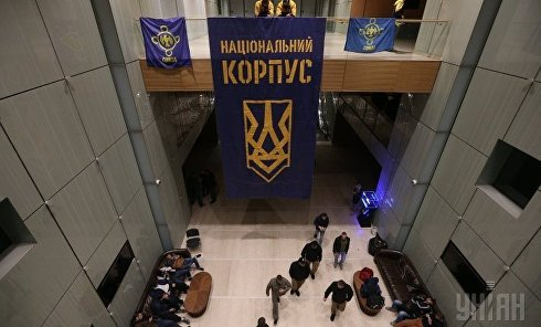 На месте захвата вертолетной площадки Януковича, 16 октября 2017