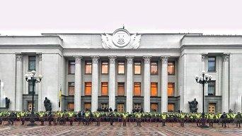 Верховная Рада Украины во вторник, 17 октября