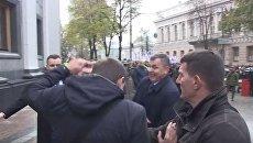 Парасюк подрался с экс-министром обороны под Радой