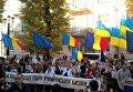 В Черновцах митингуют представители румынского нацменьшинства