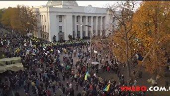 В сети появилось видео протестов 17 октября под стенами Рады снятое дроном