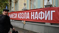 Акция в Киеве с требованием реформ