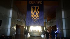 Захваченная националистами вертолетная площадка Януковича