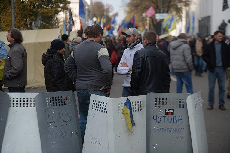 Митингующие под Верховной Радой