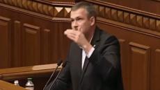 Левченко против Геращенко
